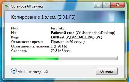 pc-test-1