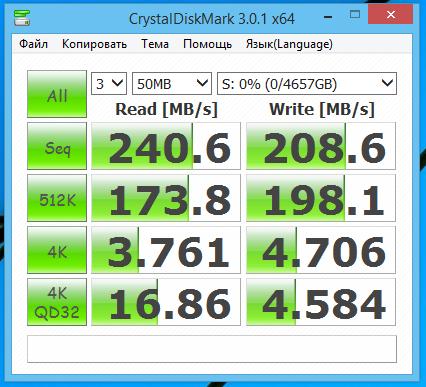 Crystaldiskmark 3.0.1 x64 торрент - фото 3