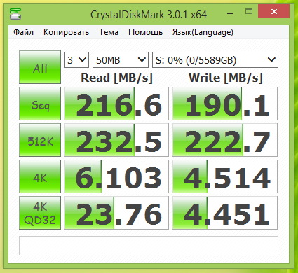 Crystaldiskmark 3.0.1 x64 торрент - фото 6