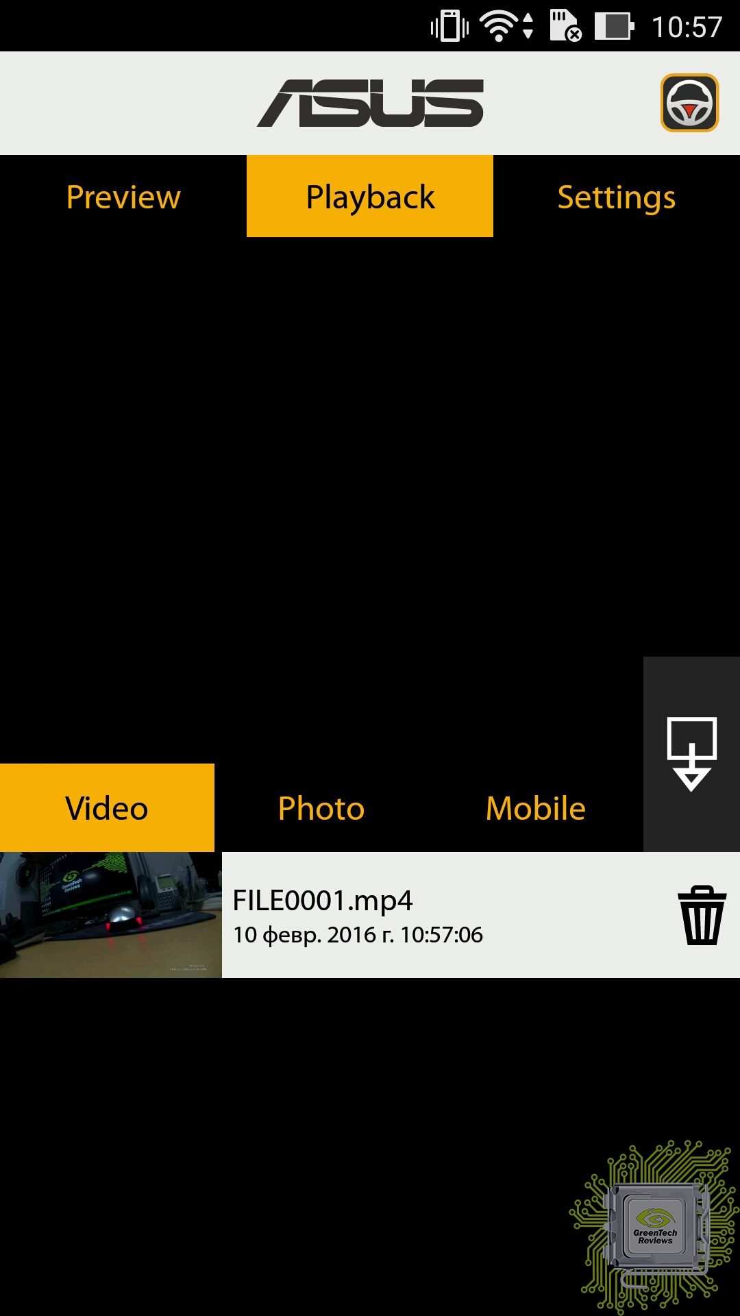 Screenshot_2016-02-10-10-57-19