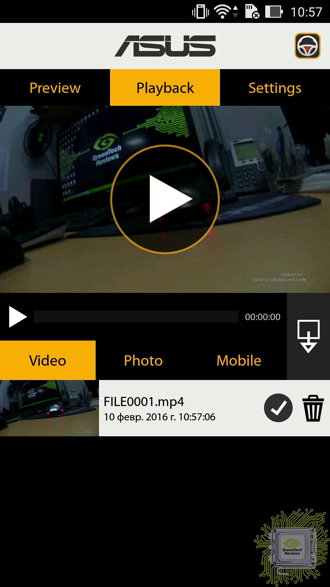 Screenshot_2016-02-10-10-57-45