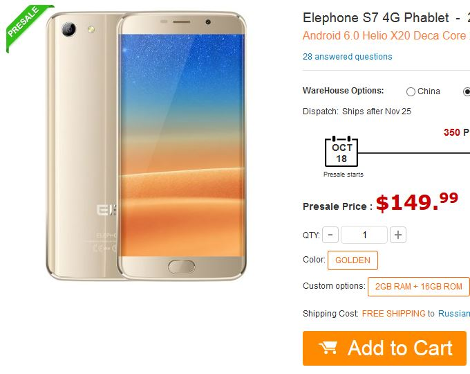 Купить Elephone S7