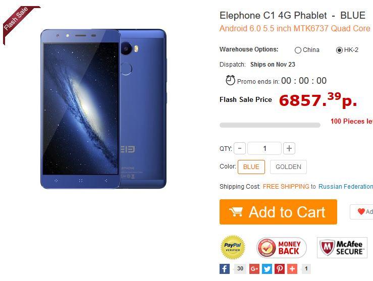 Купить Elephone C1 4G Phablet  -  BLUE