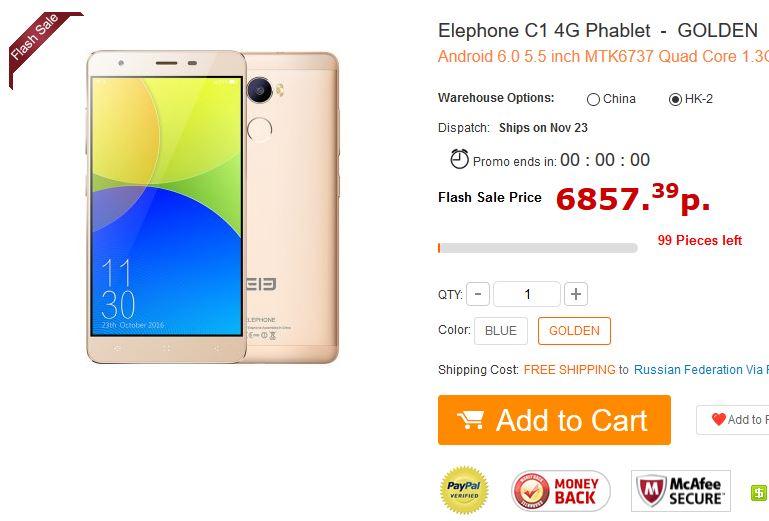 Купить Elephone C1 4G Phablet  -  GOLDEN