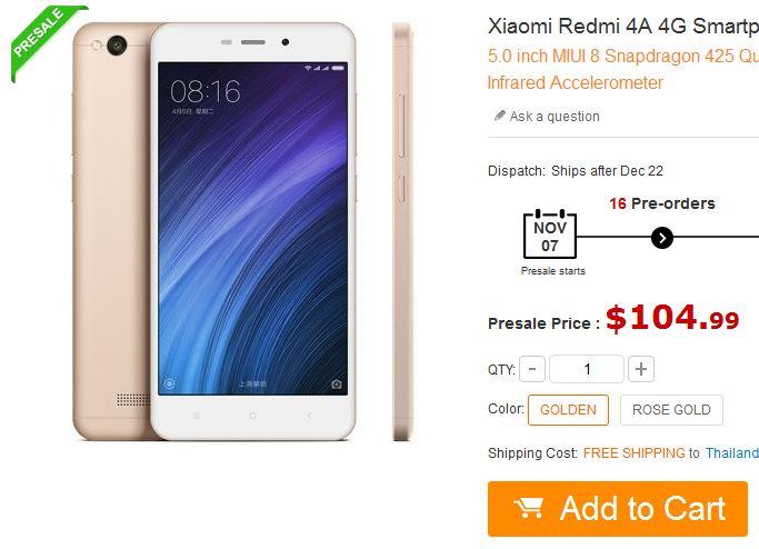 Купить Xiaomi Redmi 4A