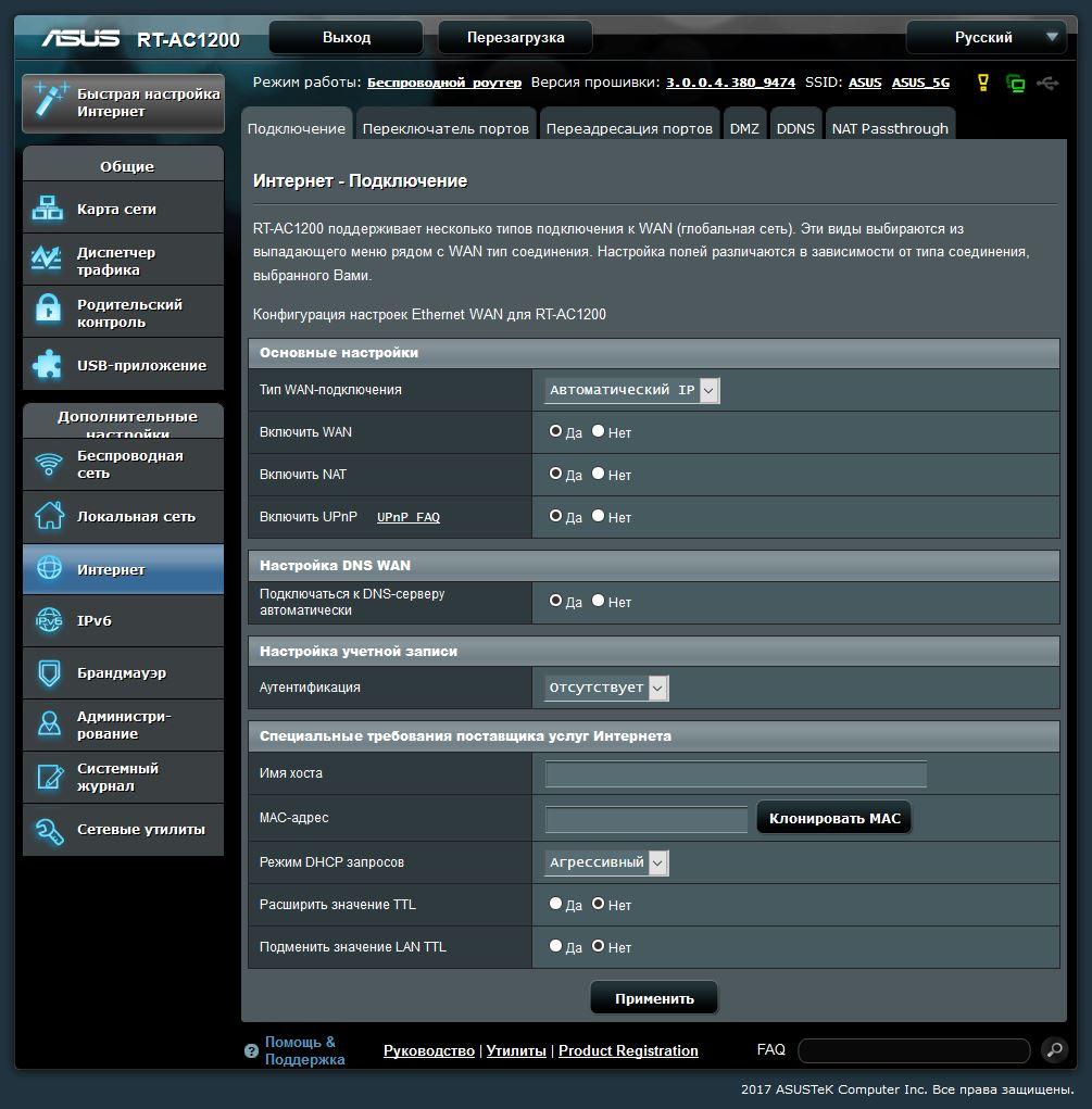 Обзор маршрутизатора ASUS RT-AC1200