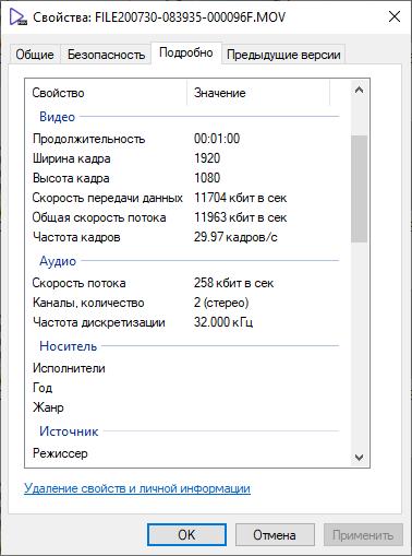 1_f_video_spec